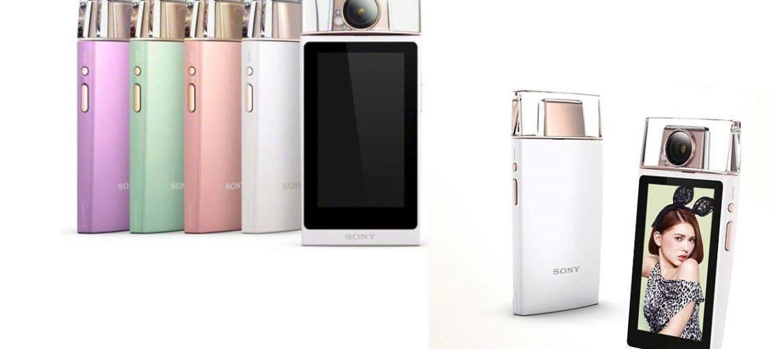 Sony KW11
